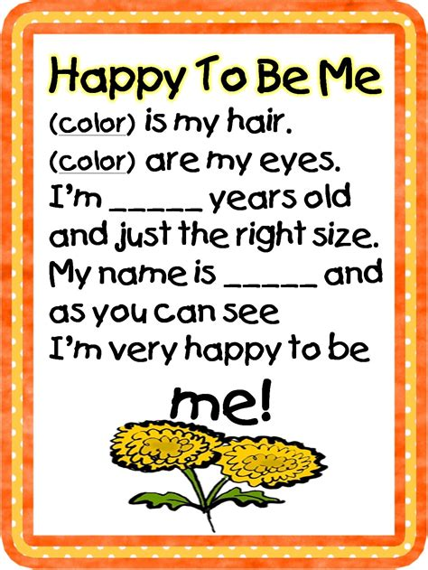 happy to be me poem my name is poems about school 566 | 377d7b3f34f54c1324eed8290dd0df11