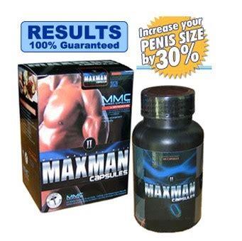 maxman ii 60 capsules manufacturers maxman ii 60 capsules