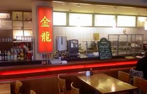 Sushi Bar Dresden : asiatisch essen dresden ~ Orissabook.com Haus und Dekorationen