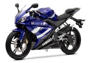 125 Motorrad Yamaha : yamaha yzf r125 baujahr 2008 datenblatt technische details ~ Kayakingforconservation.com Haus und Dekorationen