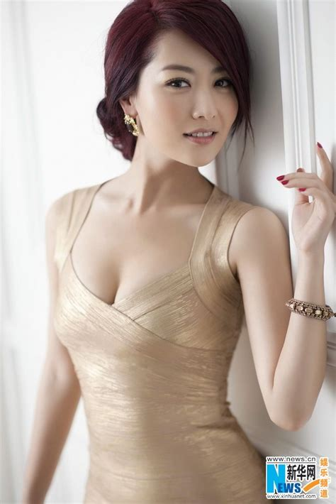 Sexy Photos Of Chinese Actress Bai Bing Delicious Women Passion Pinterest Sexy Photos