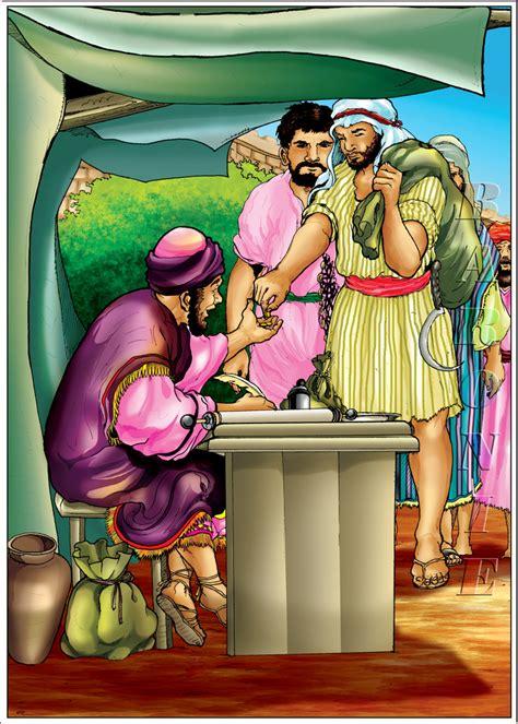 sean baronie concepts lio zacchaeus