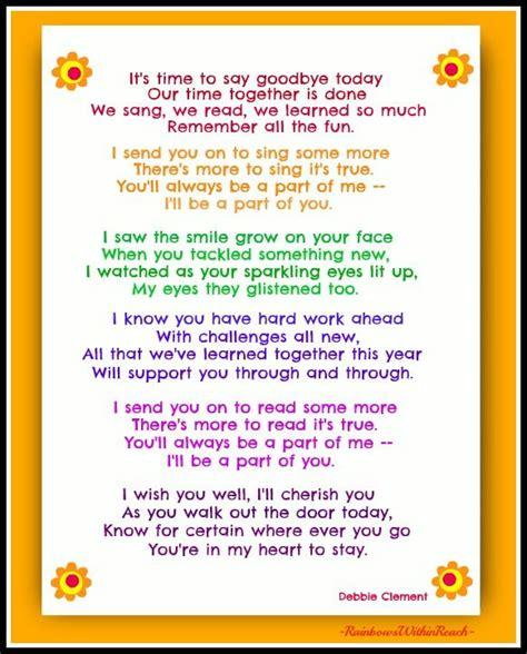 poem for preschool teacher 17 best images about end of year poem kindergarten 880