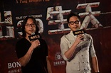 Trailer release conference of movie Inferno 3D in Beijing ...