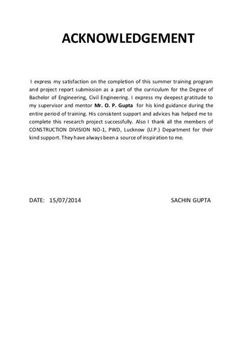 sachin gupta summer training in pwd