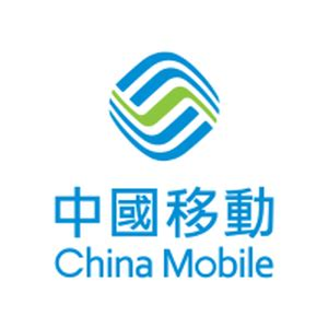 china mobile ltd china mobile hong kong company limited quot cmhk quot global