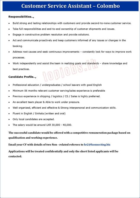 Customer Service Job Description  Resume Template Sample