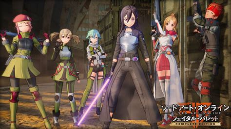 sword art  fatal bullet version  update