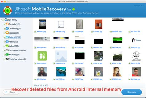 how to recover deleted files from android memory