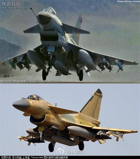 17 Best Images About Fighter Jet