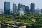 Osaka/Osaka castle – Travel guide at Wikivoyage