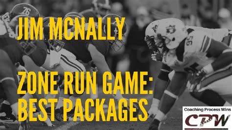 zone game run packages jim coachtube mcnally description football