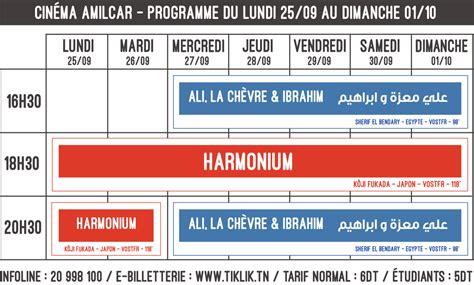 cin 233 ma programme des salles tunisiennes du 25 septembre au 1er octobre 2017 date et horaires