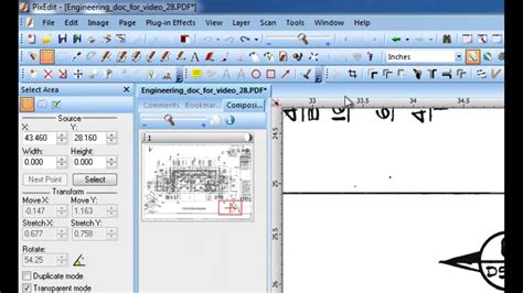 editing scanned documents  drawings  pixedit