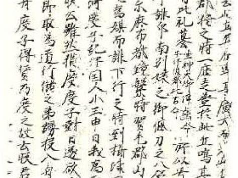 recettes cuisine japonaise le japonais et ses différents systèmes d 39 écriture