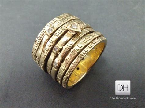 Seven 7 Blessing Woman Jewish Wedding Ring Yellow Gold