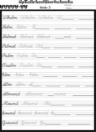 related image  images handwriting worksheets