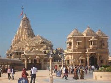 somnath trust  rs  crore insurance  pilgrims