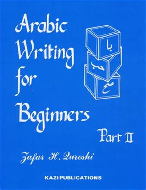 Arabic Writing For Beginners 2