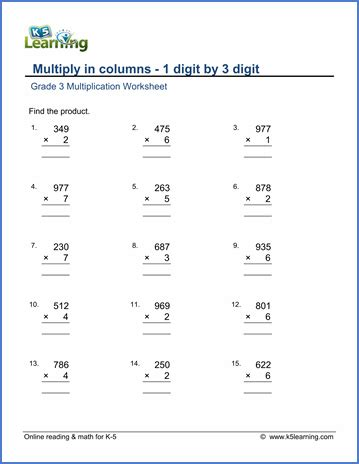 grade  math worksheets multiply    digit numbers