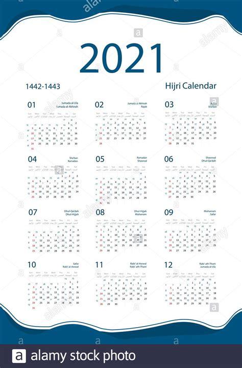 hijri islamic calendar      vector