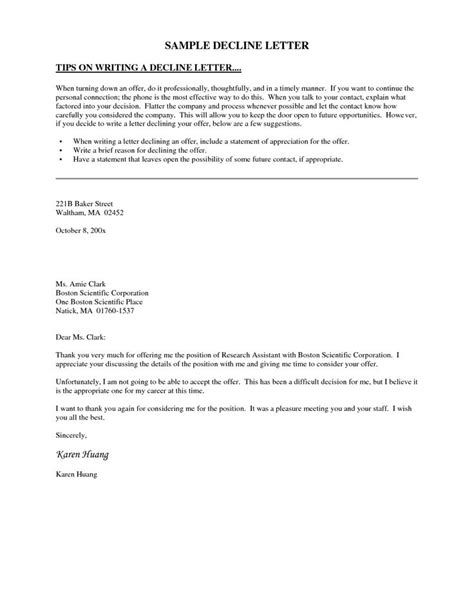 write  advisory board invitation letter usc