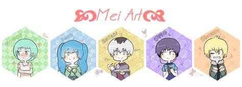★la Mei★