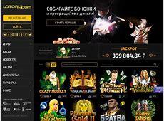 Всё О Онлайн Казино Лото Бонус 2017 Игровые Слоты