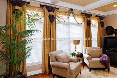 Elegant Family Room Window Treatments