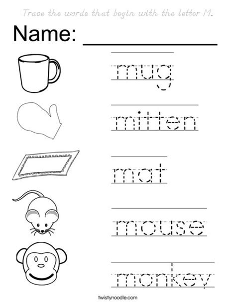 words that start with the letter d trace the words that begin with the letter m coloring page