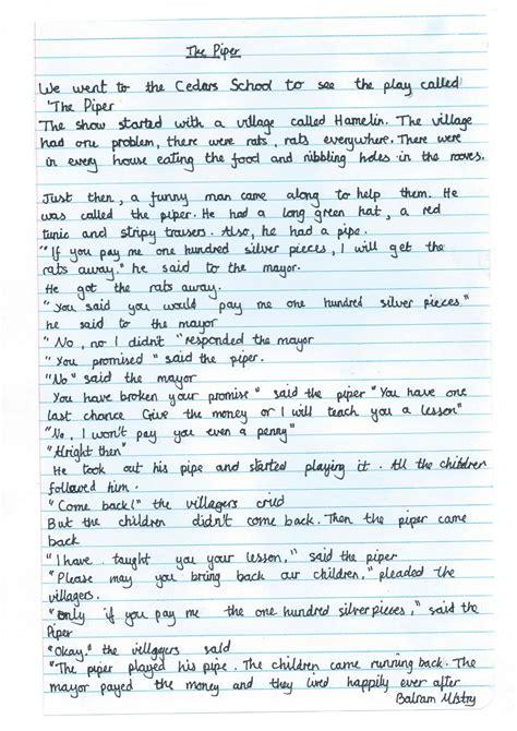 An Against, school, uniforms, essay