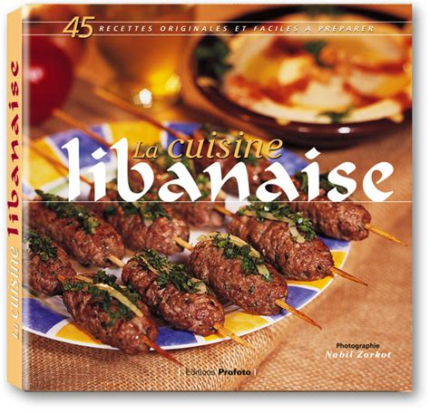 la cuisine ivoirienne livre de recettes