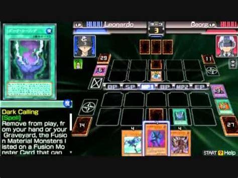 yugioh deck tester program yu gi oh tag 5 evil deck test