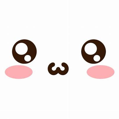 Uwu Transparent Kawaii Emoji Emoticon Sticker Picsart