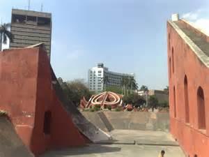 Jantar Mantar New Delhi