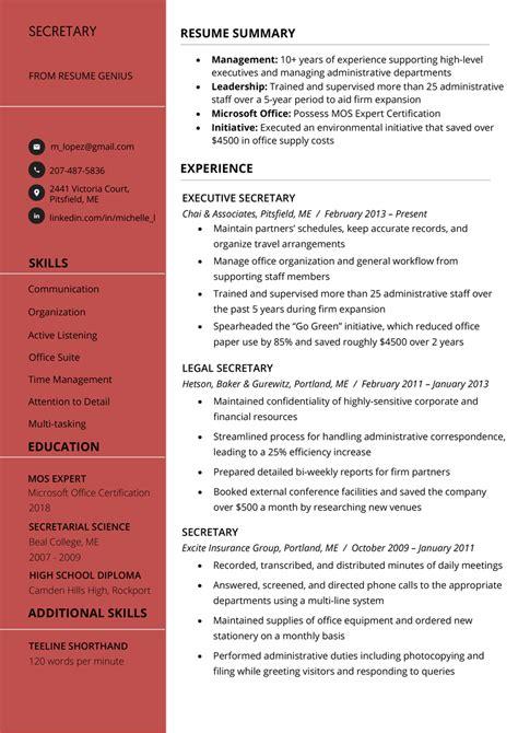 secretary resume sample writing tips   rg