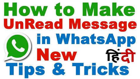 how to make unread message in whatsapp whatsapp tips and tricks in 2017