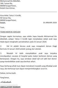 contoh surat rayuan permohonan kemasukan  sekolah