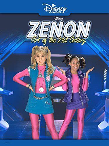 amazoncom zenon girl   st century amazon