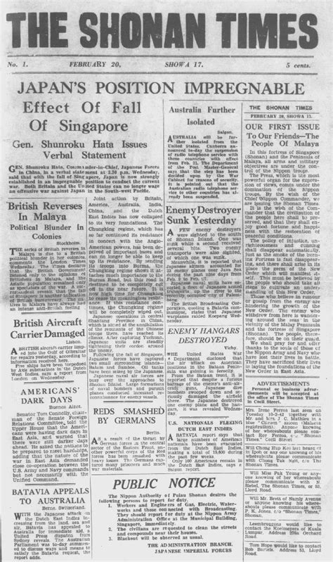 Its property insurance business offers general property and energy underwriting products. 17 Best images about singapore japanese occupation years ...