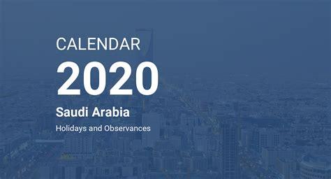 year  calendar saudi arabia