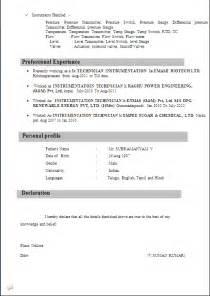 resume for iti fresher resume sle for i t i instrument mechanics from n c v