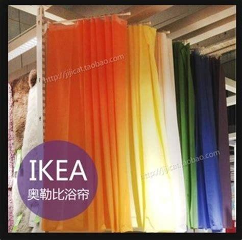 purple curtains ikea home designs