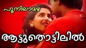 Attuthottilil... | Super Hit Malayalam Movie ...
