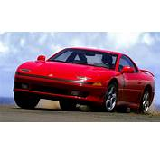 1990 Mitsubishi 3000GT Wallpapers & HD Images  WSupercars