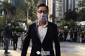 【林卓廷721被告暴動案上庭】 | 高登新聞