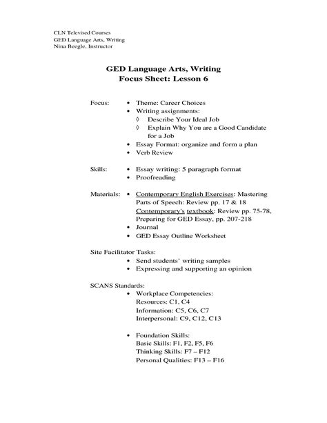13 best images of ged reading worksheets ged social