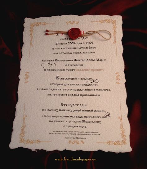 parchment paper wedding invitations wedding ideas