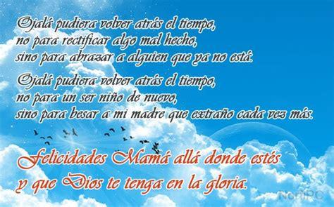 Palabras Bonitas Para Dedicar A Mi Mamá  Femme Taringa