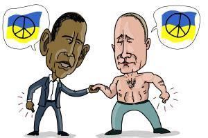 draw  political cartoon drawingnow